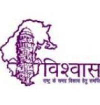 VishwashSansthan_logo